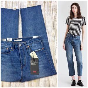Levi's | Wedgie Fit Straight Raw Hem Jeans